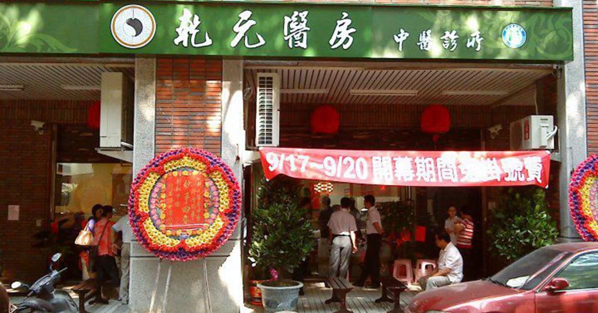 32_chienyuan